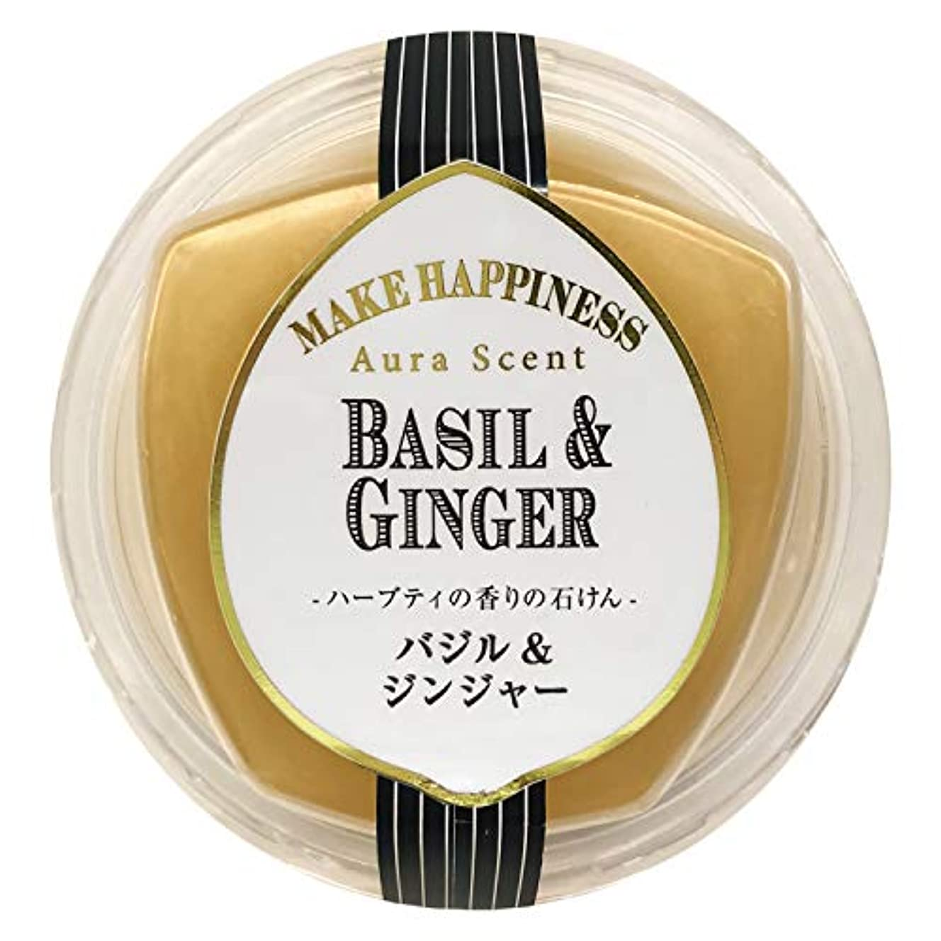 バケツ赤字健康的ペリカン石鹸 オーラセント クリアソープバジル&ジンジャー 75g