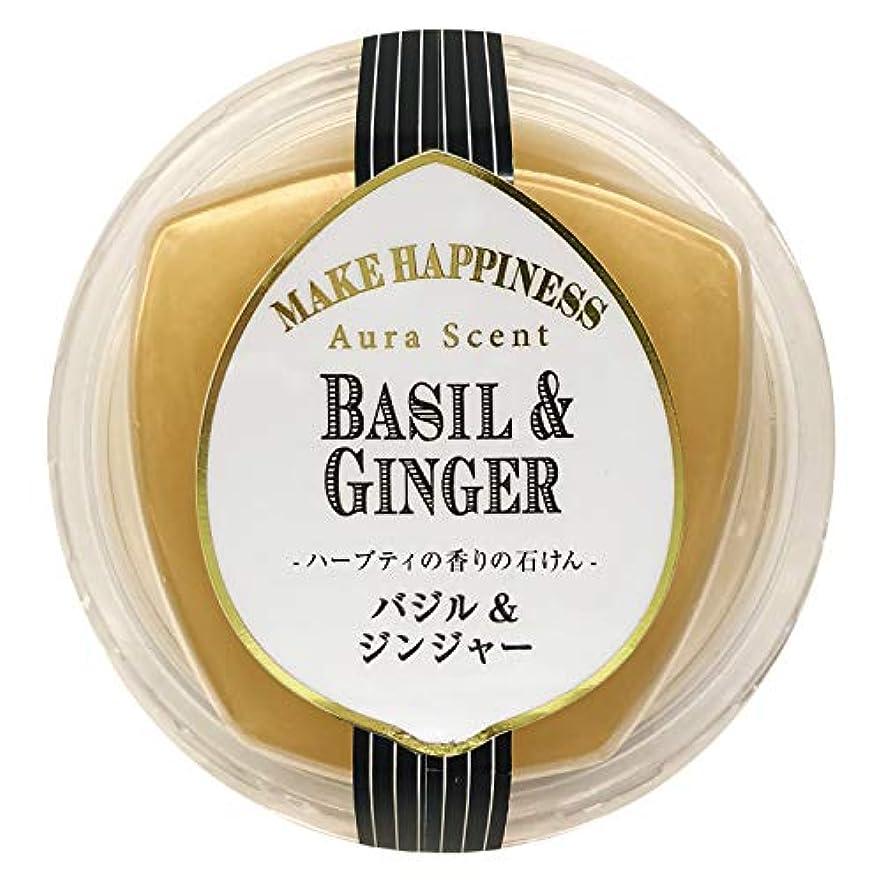 まとめるスモッグ効果的にペリカン石鹸 オーラセント クリアソープ バジル&ジンジャー 75g