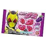 仮面ライダーグミ(グレープ味) 10個入 食玩・キャンディー (仮面ライダー)