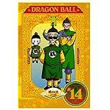 DRAGON BALL #14 [DVD]