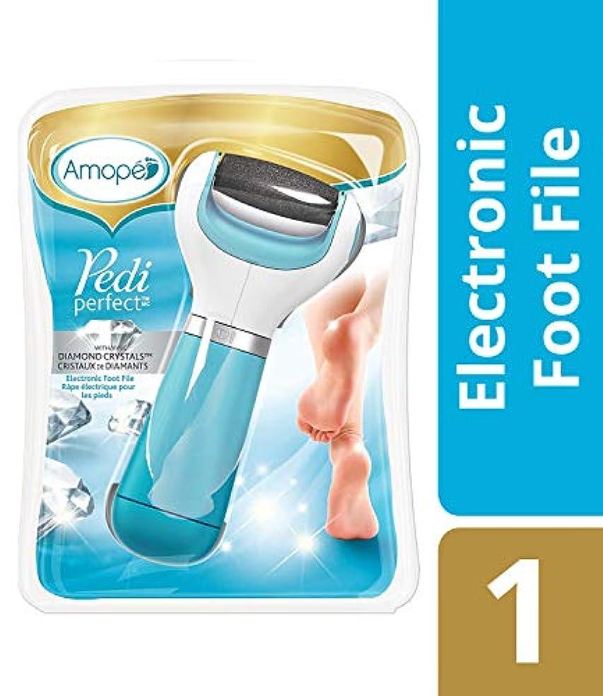 迅速教授買い物に行くAmopé Pedi Perfect Electronic Pedicure Foot File