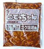 #585344 エスフーズ 加熱調理済 こてっちゃん コク味噌味 業務用1kg 要冷蔵
