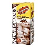 リプトン ロイヤルミルクティー用 濃縮紅茶 1L