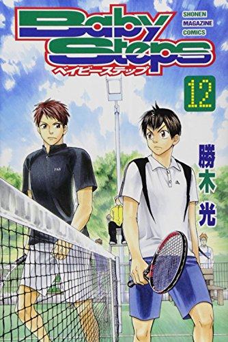 ベイビーステップ(12) (講談社コミックス)