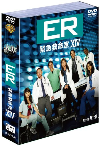 ER 緊急救命室 14thシーズン 後半セット (12~19話・4枚組) [DVD]
