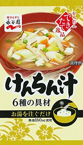 永谷園 FDブロック けんちん汁 6.5g×6個