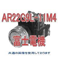 富士電機 AR22G9L-11M4Y 丸フレーム透明フルガード形照光押しボタンスイッチ (白熱) オルタネイト AC220V (1a1b) (黄) NN