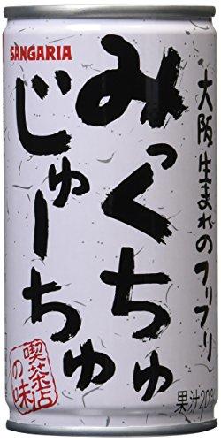 みっくちゅじゅーちゅ S缶 190g