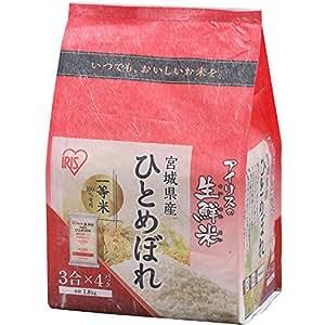 【精米】生鮮米 白米 宮城県産 ひとめぼれ 1.8kg 平成30年産