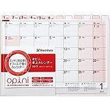 シヤチハタ 2017年 カレンダー オピニ 卓上 OPI-CAL17