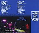 ザ・タイガース 1968-1971 -ブルー・ディスク- 画像