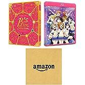 【Amazon.co.jp限定】ラブライブ! μ's Live Collection(Amazonロゴ柄CDペーパーケース付) [Blu-ray]