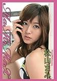 松山まみ 『MaMiMaX』 デジタル写真集 (美女グラビアコレクション(ポケット版))
