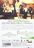 欲望の翼 [DVD] 画像