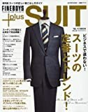 FINEBOYS+plus SUIT vol.26 '16-'17 秋冬号 (HINODE MOOK)