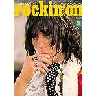 rockin'on ロッキング・オン 1978年 2月号