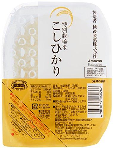 【Amazon.co.jp限定】越後製菓 特別栽培米こしひかり ごはんパック 200g×20個