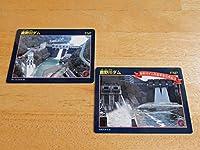 鹿野川ダム 改造事業完成記念 限定カード & バージョンアップカード Ver.3.0 愛媛県