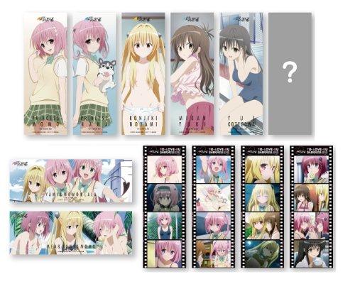 To LOVEる -とらぶる- ダークネス クリアポスターコレクション BOX