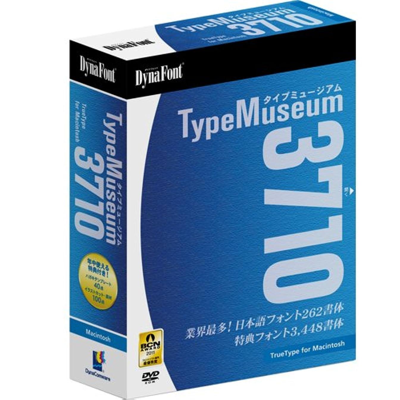 DynaFont TypeMuseum 3710 TrueType for Macintosh