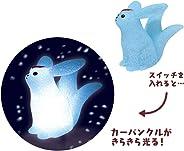ファイナルファンタジー XIV カーバンクル キラキラ ルームライト