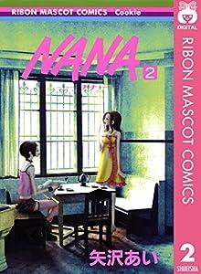NANA―ナナ― 2巻 表紙画像