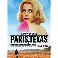 パリ、テキサス (字幕版)