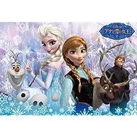 60ピース 子供向けパズル アナと雪の女王 【チャイルドパズル】