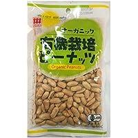 川越屋 有機栽培ピーナッツ 150g×12袋