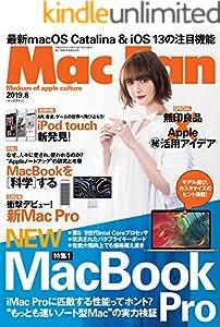Mac Fan 2019年8月号 [雑誌]