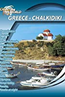 Cities / World: Chalkidiki Gre [DVD] [Import]