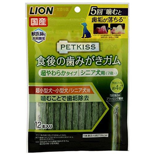 ライオン ペットキッス 食後の歯みがきガム 超やわらかタイプ 12本