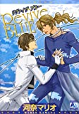 Revive BLUE / 河奈 マリオ のシリーズ情報を見る