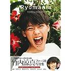 Ryomania ― 竹内涼真1st PHOTO BOOK