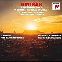 ドヴォルザーク:交響曲第9番「新世界より」/序曲「謝肉祭」/他
