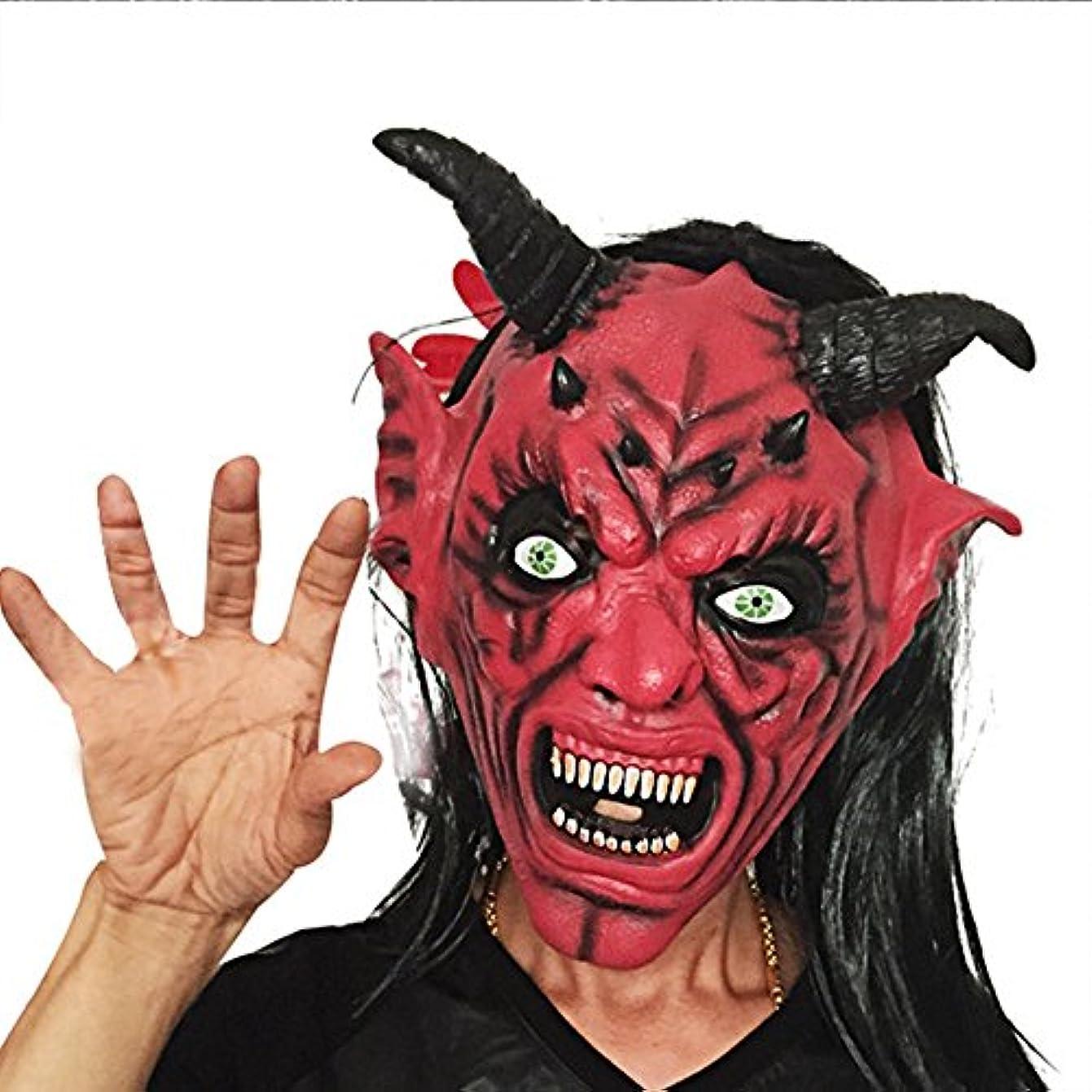円形の熱心な勇者ハロウィンロングヘアレッドフェイスホーンマスクカーニバルバー怖い悪魔怖いセットレッドフェイスブラックマスク
