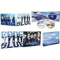 劇場版コード・ブルー -ドクターヘリ緊急救命- 4K Ultra HD Blu-ray豪華版