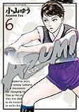 AZUMI-あずみ- 6 (ビッグコミックス)