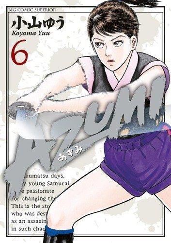 AZUMI-あずみ- 6 (ビッグコミックス)の詳細を見る