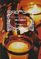 TERRITORY OF DIVINE-2006.3.27 SHIBUYA-AX [DVD](在庫あり。)
