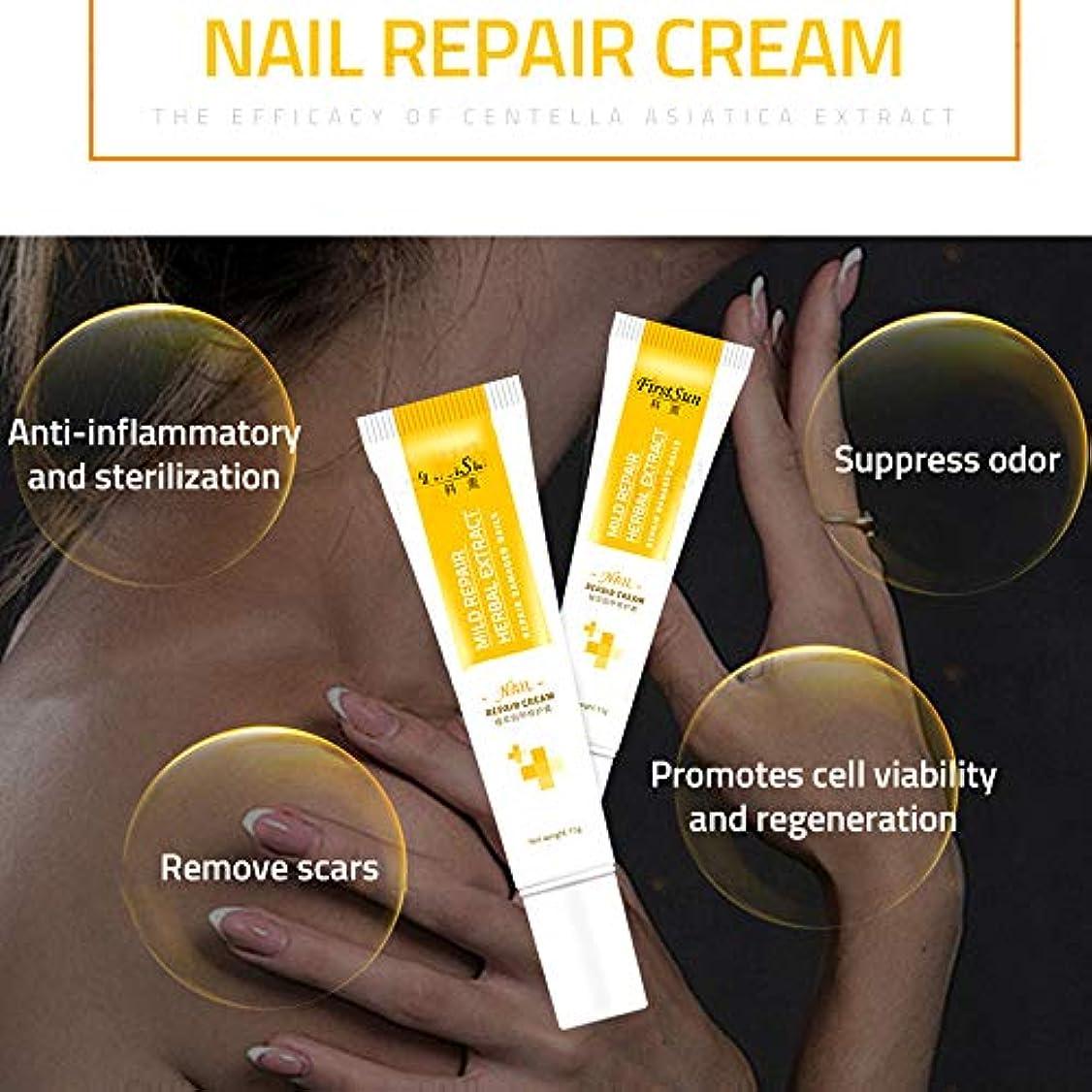 ネイルクリーム、爪真菌治療爪修復クリーム爪真菌症爪周囲炎抗真菌感染は、保護ネイルケアを強化