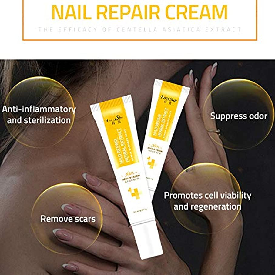 回転させる純粋に一緒にネイルクリーム、爪真菌治療爪修復クリーム爪真菌症爪周囲炎抗真菌感染は、保護ネイルケアを強化