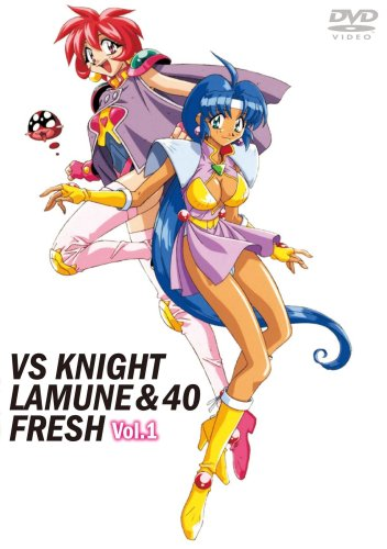 VS騎士ラムネ&40 FRESH No.1 [DVD]