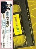 応答せよ1997【1997セット初回限定版】 DVD-BOX1(本編DISC3枚+特典DISC1枚) 画像