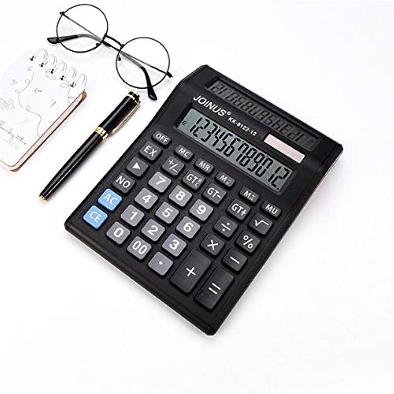 絡まる風が強い高くMolySun KK8122-12ハンドヘルドディスプレイ科学電卓ポケットタイプデュアルパワー大型ディスプレイオフィスデスクトップ電卓