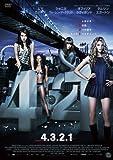 4.3.2.1[DVD]
