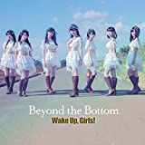 Beyond the Bottom *CD+DVD 画像