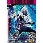 【シングルカード】S2弾 仮面ライダーブレイド スーパーレア ガンバライド