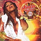 Soca Gold 2009 (W/Dvd) (Bril)