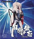 甦るヒーローライブラリー 第23集 白獅子仮面 Blu-ray[Blu-ray/ブルーレイ]